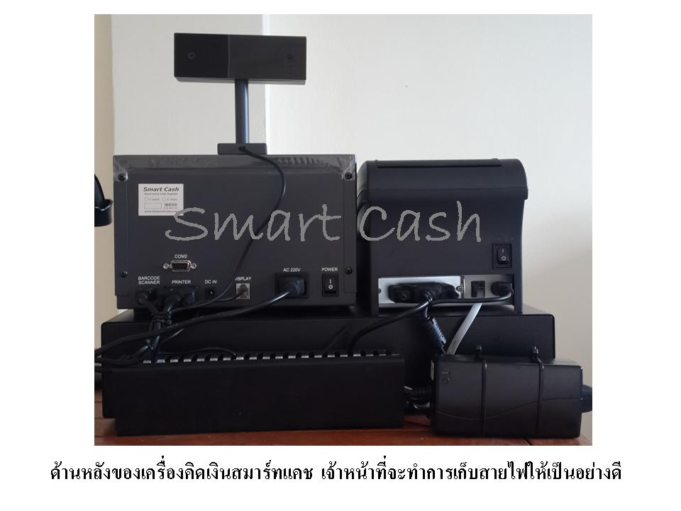 Smart Cash Back Site.jpg