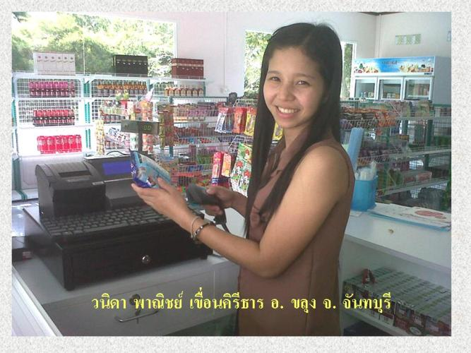 User Chanthaburi 4.jpg